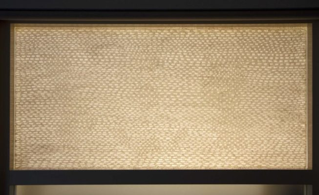 toepassing interieur, verf en epoxyhars op plexiglas, 140 cm x 67,5 cm, 2018